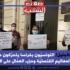التونسيّون بفرنسا يتحرّكون ضدّ الزّيادات في المعاليم القنصليّة وحزب العمّال على الخطّ