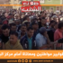 بوحجلة: طوابير مواطنين ومعاناة أمام مركز البريد الوحيد