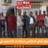 القيروان: احتجاج عمّال المقاهي واستعداد للتصعيد في الأيّام القادمة