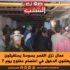 عمال نزل القصر بسوسة يستغيثون ويعلنون الدخول في اعتصام مفتوح يوم 7 ماي
