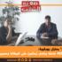 """شركة """"مارتاك"""" بمنزل بورقيبة: رغم الاتّفاق، 400 عاملة وعامل يُحالون على البطالة ومصيرهم مجهول"""