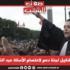 إعلان عن تشكيل لجنة دعم لاعتصام الأستاذ عبد الناصر العويني