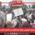 اعتداءات وحشية من قبل البوليس يطال المعطلين عن العمل أمام مجلس نواب الشعب