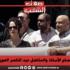 استمرار اعتصام الأستاذ والمناضل عبد الناصر العويني وإيقافات للمساندين