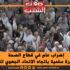 إضراب عام في قطاع الصحة ومسيرة سلمية باتجاه الاتحاد الجهوي للشغل