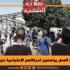 المعطلون عن العمل يواصلون تحركاتهم الاحتجاحية من أجل التشغيل