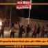 حجز حافلات نقل عمال شركة فسفاط والمجمع الكيميائي التونسي