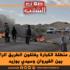 أهالي منطقة الكبارة يغلقون الطريق الرابطة بين القيروان وسيدي بوزيد