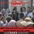 أساتذة التنشيط الثقافي في اعتصام أمام وزارة الشؤون الثقافية وإضراب جوع بمقرّ المنظّمة الطلاّبية