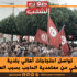 تواصل احتجاجات أهالي بلدية الشواشي من معتمدية الحاجب بسبب العطش