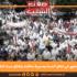 إضراب جهوي في قطاع الصحة ومسيرة مطالبة بإطلاق سراح النقابيين الموقوفين