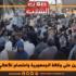 إحالة 7 مواطنين على وكالة الجمهورية واعتصام للأهالي بمنطقة والي