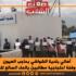 أهالي بلدية الشواشي بحاجب العيون في وقفة احتجاجية مطالبين بالماء الصالح للشراب