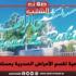 استقالة جماعية لقسم الأمراض الصدرية بمستشفى الرابطة