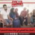 الأمين العام لحزب العمال حمة الهمامي في زيارة مساندة لاعتصام أهالينا بالهوايدية