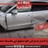 جامعة أعوان وزارة العدل تدعو إلى فتح تحقيق في ملابسات قضيّة سيارة معروف