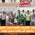 شباب التعريف بقضية حاجب العيون يصلون إلى ولاية سيدي بوزيد