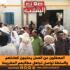 المعطلون عن العمل يحتجون كعادتهم والسلطة تواصل تجاهل مطالبهم المشروعة
