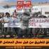 احتجاجات وغلق للطريق من قبل عمال المعامل الآلية بالساحل