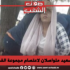 الدعم والتصعید متواصلان لاعتصام مجموعة القصرين الـ33
