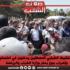 أساتذة التنشيط الشبابي المعطلين يدخلون في اعتصام مفتوح وإضراب جوع بمقر وزارة الشباب والرياضة