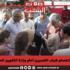 يوم تضامني لاعتصام شباب القصرين أمام وزارة التكوين المهني والتشغيل