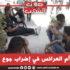 شباب أم العرائس في إضراب جوع وحشي