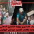 اعتصام شباب القصرين بوزارة التكوين المهني والشغيل يواجه بالعنف الشديد من قبل البوليس