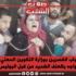 إيقاف المعتصمين أمام مقر وزارة التشغيل والتكوين المهني بعد الاعتداء عليهم