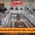 مجلس جهوي كرتوني تحت حماية أمنية شعاره العنف والهرسلة لطالبي الحقوق
