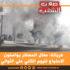 فريانة: عمّال الحضائر يواصلون الاحتجاج لليوم الثاني على التّوالي
