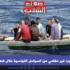 خروج 4077 مهاجرا غير نظامي من السواحل التونسية خلال شهر جويلية 2020