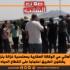 أهالي حي الوكالة العقارية بمعتمدية غزالة بنزرت يغلقون الطريق احتجاجا على انقطاع المياه