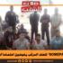 """عمال معمل""""SOMEPA"""" للعلف المركّب يخوضون اعتصاما أمام مؤسستهم"""