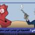 الشّعبويّة في تونس: قيس سعيّد ومؤيّدوه