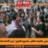 """سوسة: وقفة احتجاجية على خلفية نقاش مشروع قانون """"زجر الاعتداءات على الأمنيين"""""""