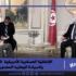 الاتفاقيّة العسكرية الأمريكية التونسية والسيادة الوطنية المهدورة