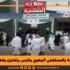 أعوان الصحة بالمستشفى الجهوي بقابس ينفذون وقفة احتجاجية