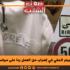 الإطار الصحي ببئر الحفي في إضراب عن العمل ردا على سياسة القتل العمد