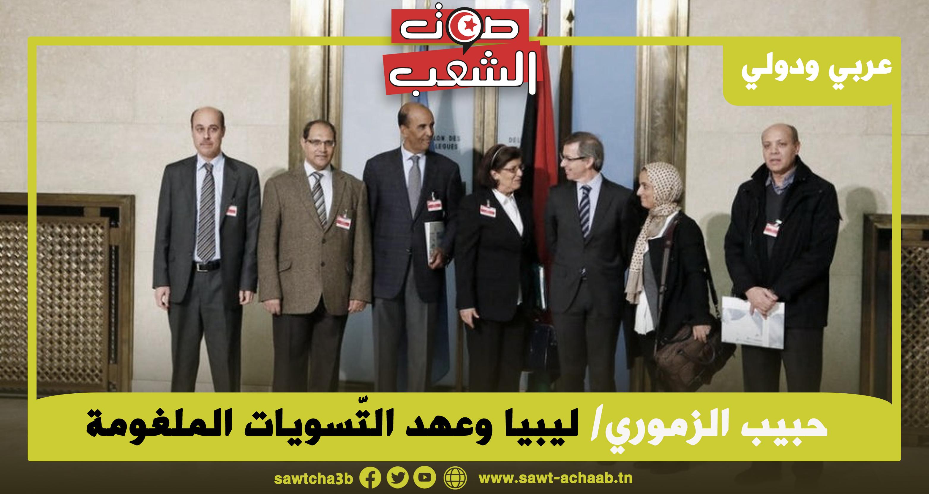 ليبيا وعهد التّسويات الملغومة