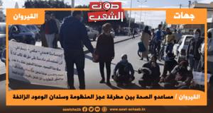 مساعدو الصحة بين مطرقة عجز المنظومة وسندان الوعود الزائفة