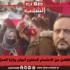 في اليوم الثامن من الاعتصام المفتوح أعوان وزارة العدل يواصلون نضالاتهم