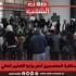 وقفة تضامنية للدكاترة المعتصمين أمام وزارة التعليم العالي والبحث العلمي