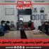 طلبة دار المعلمين العليا يهدّدون بالتصعيد والدخول في إضراب جوع