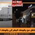 تونس تنتقل من بالوعات البشر إلى بالوعات الحافلات