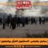 محطة ضخ الغاز بماجل بلعباس، المحتجّون العزّل يواجهون الكرطوش الحي