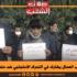 جندوبة: حزب العمال يشارك في التحرك الاحتجاجي ضد منظومة الحكم