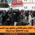 ماجل بلعباس: الفلاح يحتج والأهالي يعلنون يوم الخميس 14جانفي موعدا للانطلاق نحو السرڨاز