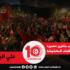 الشّعب مطالب بتقرير مصيره خارج الاستقطابات المغشوشة