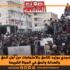 معتمديات سيدي بوزيد تلتحق بالاحتجاجات من أجل الحق في التنمية والعدالة والحق في الحياة الكريمة